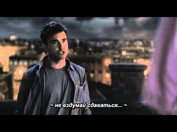 Убежище (Sanctuary) сезон 4 серия 8. Эбби и Уилл
