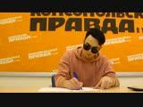 MELOVIN о новом альбоме, мэловинаторах и выступлениях за границей 1-2