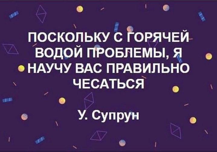 https://pp.userapi.com/c846218/v846218942/3f3a8/I6s2LLgpVE0.jpg