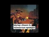 Doom 2, Apple, Mercedes