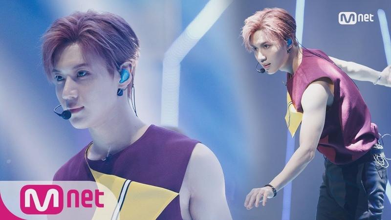 The Call 와 감탄 또 감탄 태민 ′MOVE′ 180615 EP 6