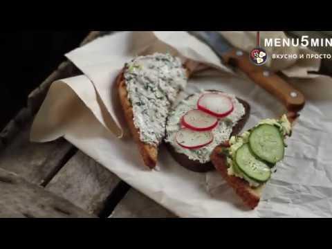 3 вида вкусных бутербродов на праздничный стол. Простые пошаговые рецепты.