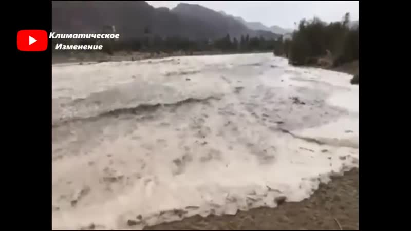 Климатическое Изменение - 15.08.2018(доп.выпуск)