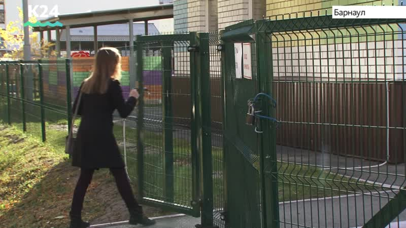 Воспитатель с туберкулезом работает в барнаульском детском саду