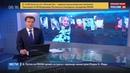 Новости на Россия 24 Ангелы Донбасса в Донецке прошла акция в память о погибших на войне детях