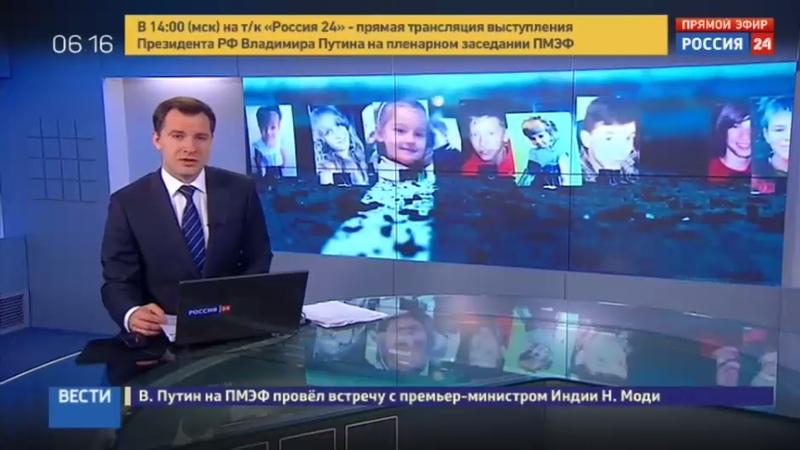 Новости на Россия 24 • Ангелы Донбасса: в Донецке прошла акция в память о погибших на войне детях