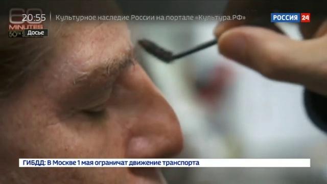 Новости на Россия 24 • Жертва становится охотником: Родченков подал в суд на Прохорова
