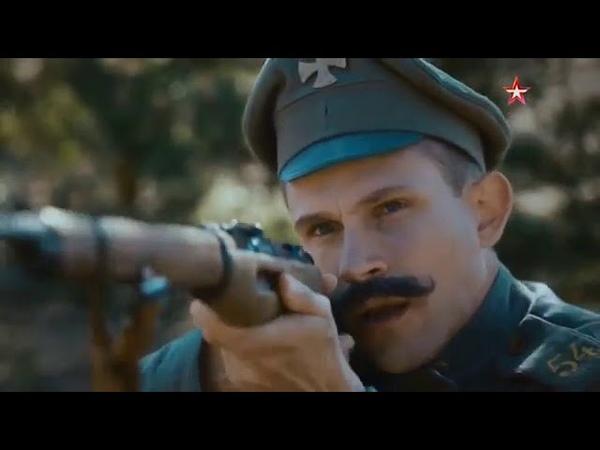 Русские снайперы 100 лет меткости 1 серия из 4