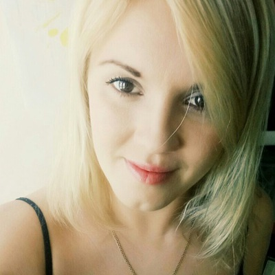 Елена Бельская