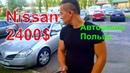 Авто з Європи Nissan Premiera 2004 рік 1.9DCI 2400$