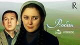 Робия (узбекскии