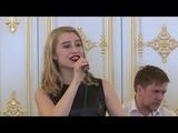 Дарья Кабирова Stompin At The Savoy