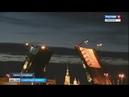 Дагестанский канатоходец прошел по канату через разведенный мост в Петербурге
