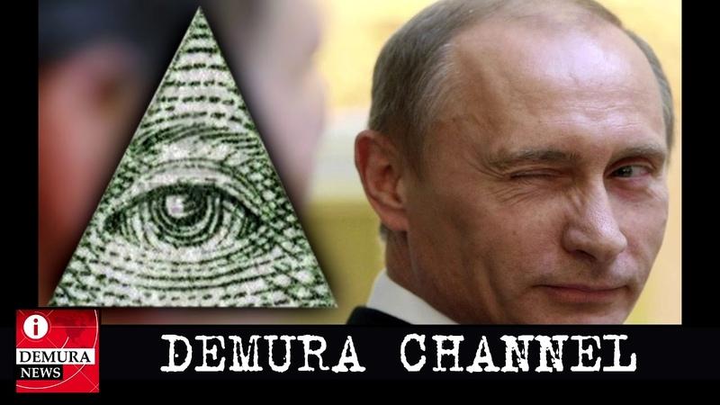 Масоны и российская мафия во власти