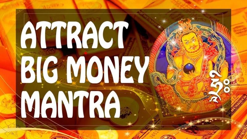 Attract Abundance of Money Prosperity Luck Wealth with Dzambhala Mantra ☸ Powerful Mantras