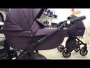 Rant Aura S-Line - стильная коляска в цвете слива