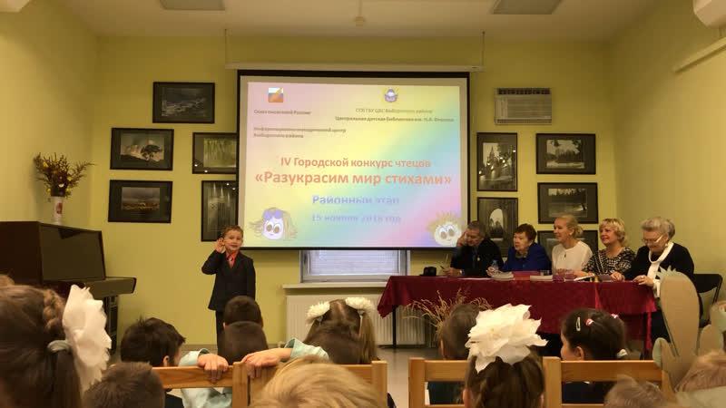 Арсений на районном конкурсе стихов.