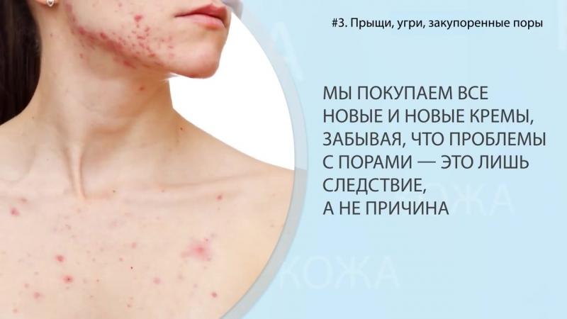 8 Серьезных Заболеваний о Которых Говорит Наша Кожа