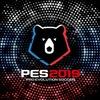 PES 2019 | FIFA 19 - PesKomment