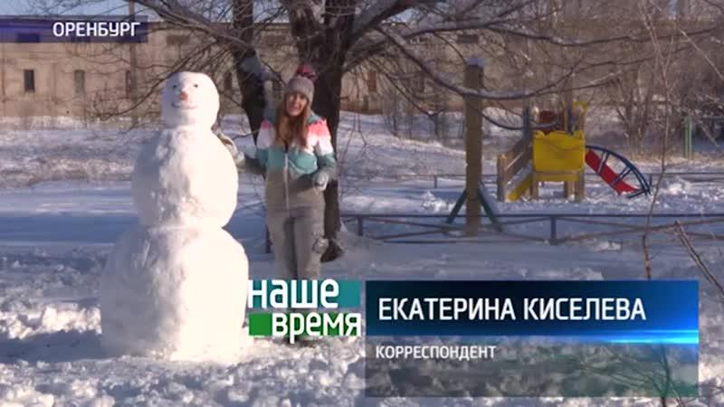 Оренбург приходит в себя после обильного снегопада