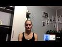 Онлайн практикум Как уменьшить боли в спине День 2 Диагностика