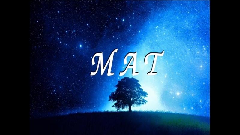 Piccola stella senza cielo Ligabue COVER by MAT