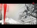 Воины мира Самураи воины восходящего солнца