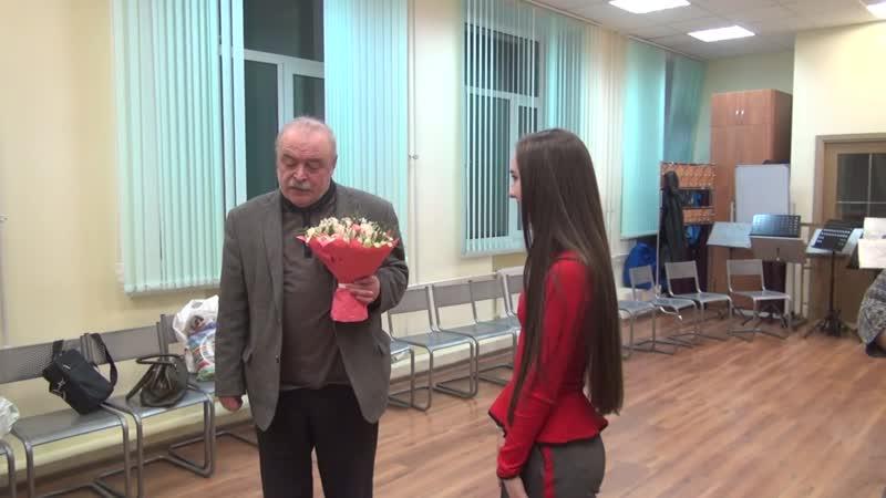Поздравление Леонида Орестовича по случаю присуждения звания Лучший ученик Гнесинки