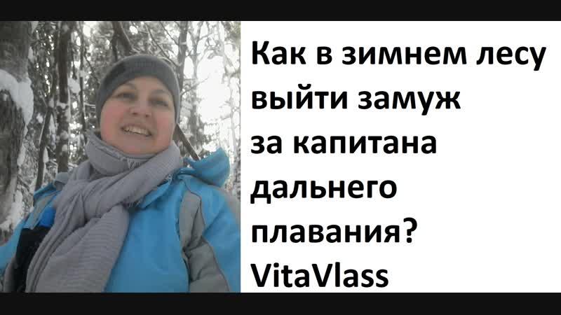 Межзубная th дикие кабаны и 100 верст для бешеной собаки Вита Власс