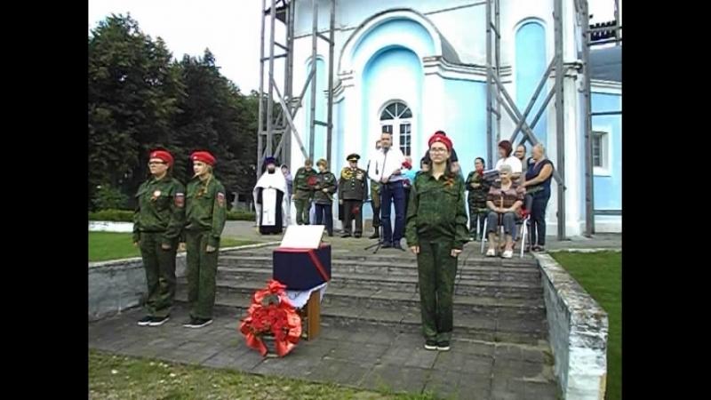 Церемония перезахоронения останков солдат