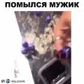 mexx.me video
