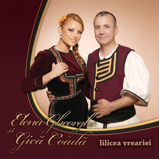Елена альбом Lilicea Vreariei