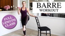 Full Length: Total Body BARRE Workout