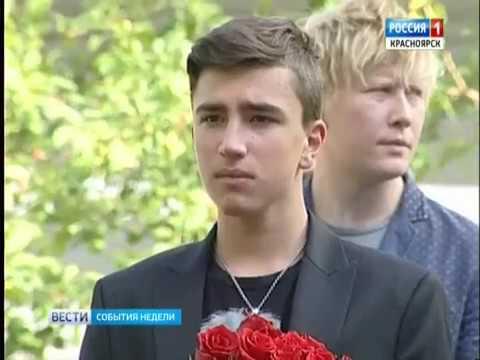 События недели в Красноярске захоронили капсулу с прахом Дмитрия Хворостовского
