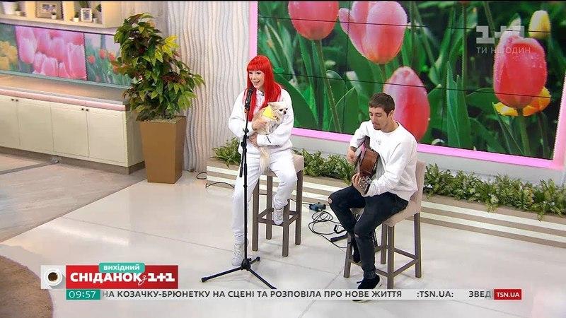 Її джерело натхнення любов Світлана Тарабарова в гостях Сніданку Вихідного