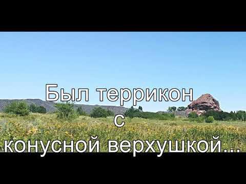 ОБРАТНЫЙ ПУТЬ.../ ПРУД / СКВАЖИНА / ВОЯЖ ЗВЕРЕВО - ЛИХАЯ / июль 2018 г.
