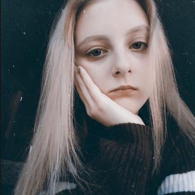 Александра Галата