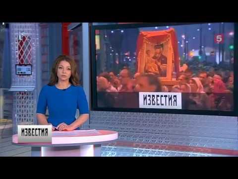 В Екатеринбурге прошли памятные мероприятия к 100 летию гибели царской семьи