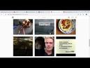 Апгрейд профиля в инстаграм Профиль риэлтора в социальных сетях Обучение онлайн
