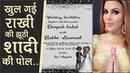 Jane Deepak Kalal Aur Rakhi Sawant Ki Shaadi Ki Puri Sachchai | India's Got Talent