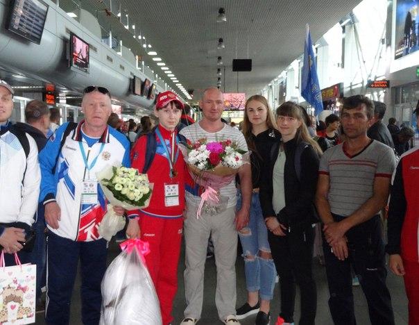 Алёна Тремасова стала чемпионкой Европы по боксу