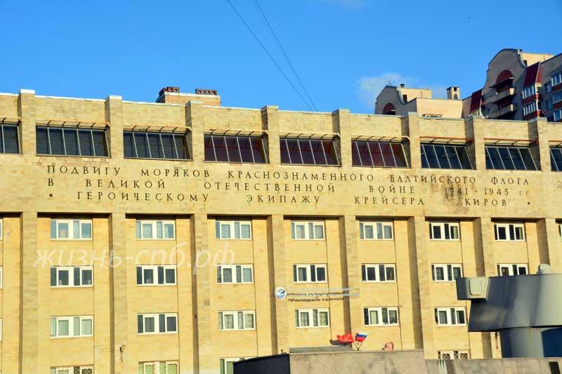 Колледжа судостроения и прикладных технологий (Кораблестроителей 18)