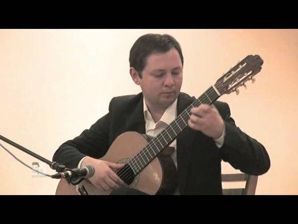 Александр Еременко (гитара, г. Касли) - Воспоминание (А. Еременко)
