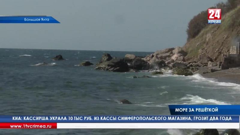 Опять за решёткой. Пляж «Башмак» в Симеизе в очередной раз оказался недоступным для местных жителей