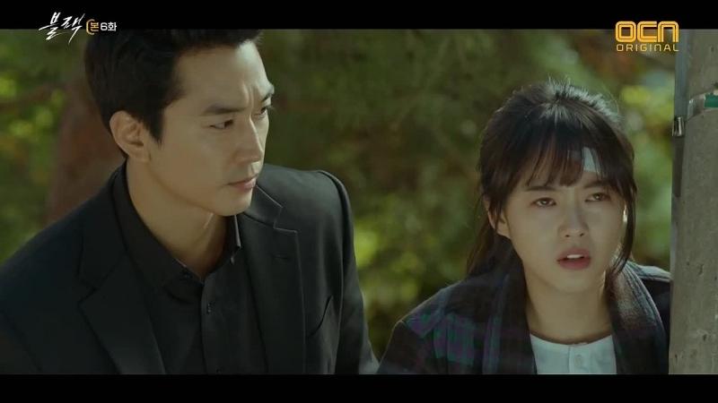 Дорама Блэк / Детектив Блэк / Тьма (Black) OST MV - Min Chae Another Me