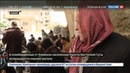 Новости на Россия 24 • Мирные жители возвращаются в освобожденные от боевиков поселения Восточной Гуты