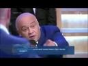 Моральный урод! Александр Сытин Надо было сделать в Донецке то что сделали в Одессе