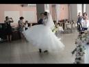Свадебный танец♥ Metallica