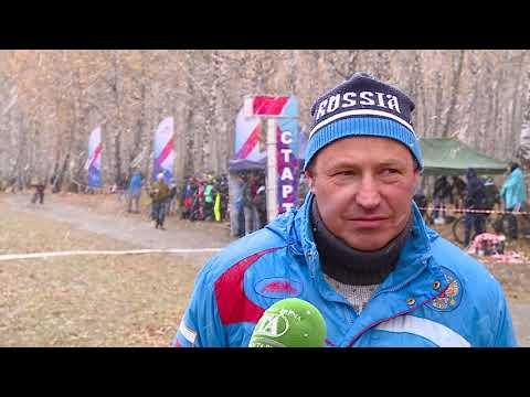 Чемпионат и первенство Тюменской области по маунтинбайку