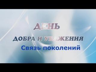 """День добра и уважения ДШОО """"Спринг"""""""